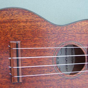 Soprano Ukulele in Spanish Cedar